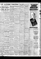 giornale/BVE0664750/1941/n.008/006