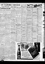 giornale/BVE0664750/1941/n.009/006