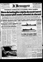 giornale/BVE0664750/1941/n.010/001