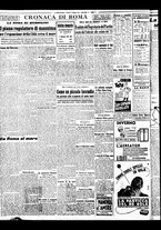 giornale/BVE0664750/1941/n.010/004