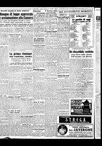 giornale/BVE0664750/1941/n.011/002