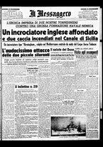 giornale/BVE0664750/1941/n.011bis/001