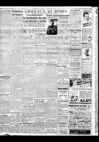 giornale/BVE0664750/1941/n.011bis/002