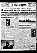 giornale/BVE0664750/1941/n.012/001