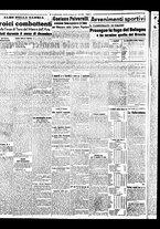 giornale/BVE0664750/1941/n.012/002
