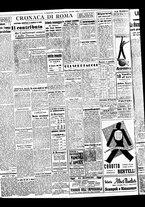 giornale/BVE0664750/1941/n.013/004