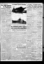 giornale/BVE0664750/1941/n.014/005