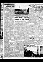 giornale/BVE0664750/1941/n.015/003