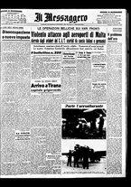 giornale/BVE0664750/1941/n.017bis/001