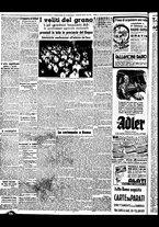 giornale/BVE0664750/1941/n.017bis/002