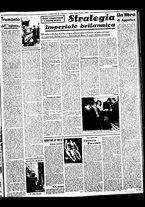 giornale/BVE0664750/1941/n.017bis/003