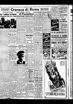 giornale/BVE0664750/1941/n.017bis/004