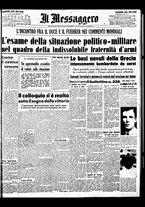 giornale/BVE0664750/1941/n.019/001