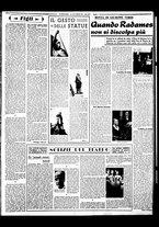 giornale/BVE0664750/1941/n.019/003
