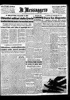 giornale/BVE0664750/1941/n.020/001