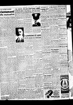 giornale/BVE0664750/1941/n.021/002