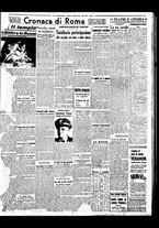 giornale/BVE0664750/1941/n.021/003