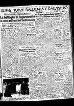 giornale/BVE0664750/1941/n.021/005