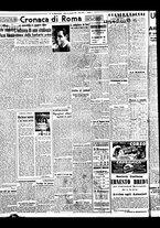 giornale/BVE0664750/1941/n.022/004