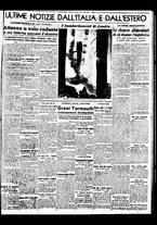 giornale/BVE0664750/1941/n.022/005