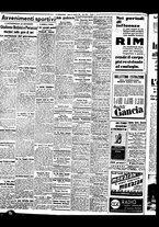 giornale/BVE0664750/1941/n.022/006