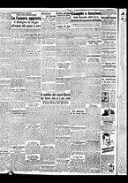 giornale/BVE0664750/1941/n.023/002