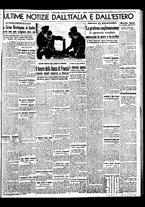 giornale/BVE0664750/1941/n.023/005