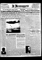 giornale/BVE0664750/1941/n.023bis/001