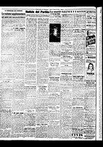 giornale/BVE0664750/1941/n.023bis/002