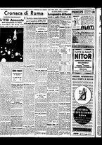 giornale/BVE0664750/1941/n.023bis/004