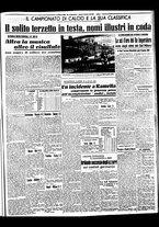 giornale/BVE0664750/1941/n.023bis/005