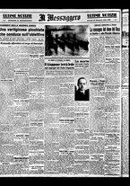 giornale/BVE0664750/1941/n.023bis/006