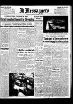 giornale/BVE0664750/1941/n.024/001