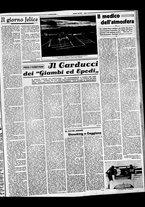 giornale/BVE0664750/1941/n.024/003