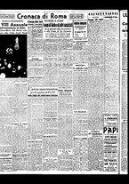 giornale/BVE0664750/1941/n.024/004