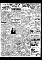 giornale/BVE0664750/1941/n.024/005
