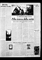 giornale/BVE0664750/1941/n.026/003