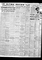 giornale/BVE0664750/1941/n.026/006