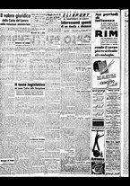 giornale/BVE0664750/1941/n.027/002