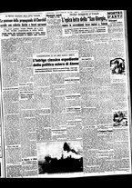 giornale/BVE0664750/1941/n.027/005