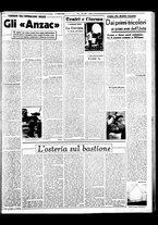 giornale/BVE0664750/1941/n.028/003
