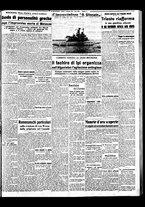 giornale/BVE0664750/1941/n.028/005