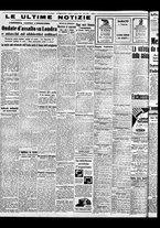 giornale/BVE0664750/1941/n.028/006