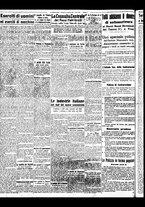 giornale/BVE0664750/1941/n.029/002