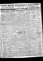 giornale/BVE0664750/1941/n.029/005