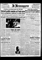 giornale/BVE0664750/1941/n.029bis/001