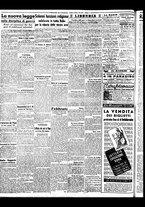 giornale/BVE0664750/1941/n.029bis/002