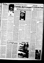 giornale/BVE0664750/1941/n.029bis/003