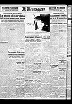 giornale/BVE0664750/1941/n.029bis/006