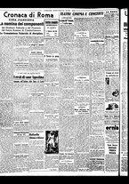 giornale/BVE0664750/1941/n.031/004